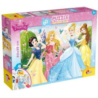 Puzzle de colorat - Printese Disney (60 piese)