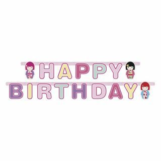 Banner decorativ pentru petrecere - 1.8 m, Happy Birthday Kimmi Junior, Amscan, 1 buc
