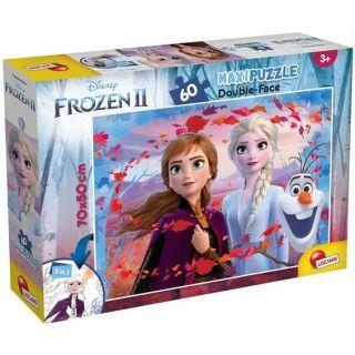 Puzzle de colorat maxi - Elsa, Anna si Olaf (60 piese)