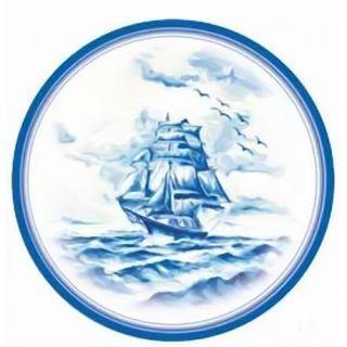 Farfurii albe cu corabie albastra 23 cm pentru petreceri, Radar , Set 10 buc