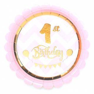 Farfurii carton pentru petrecere 1st birthday - 18 cm, Radar