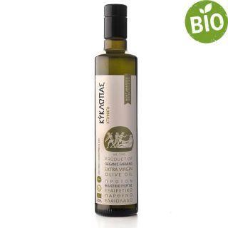 Ulei de masline extravirgin (500ml). Kyklopas: Organic Olive Oil BIO